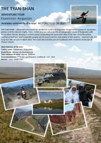 «THE GREAT TYAN-SHAN» ADVENTURE MOTORCYCLE TOUR (Kazakhstan - Kyrgyzstan)